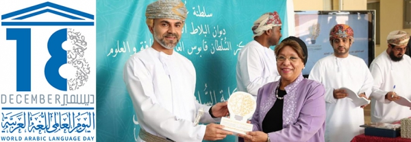 Ms. Samia was honored in recognition of her efforts in teaching Arabic to non-native speakers